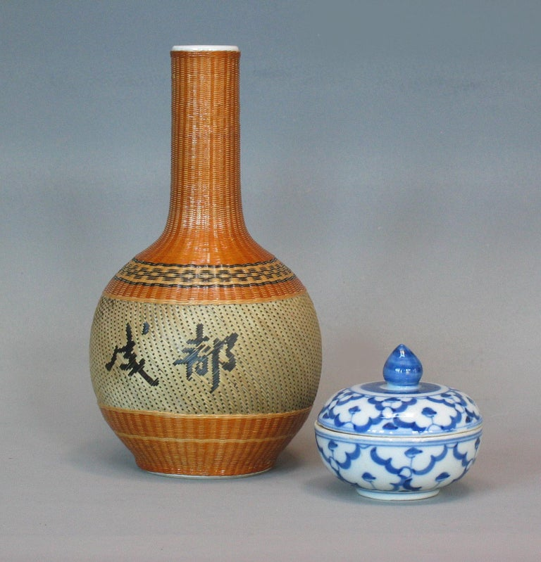 Lot of Chinese Items, a Vase, Ginger Jar, Seal Box and Dehua Bottle 20th Century For Sale 2