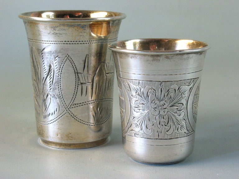 Lot of Two Imperial Russian Silver Vodka Cups For Sale 2