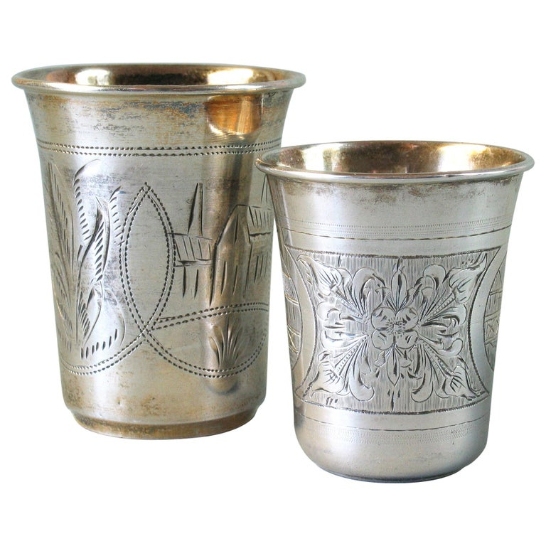 Lot of Two Imperial Russian Silver Vodka Cups For Sale