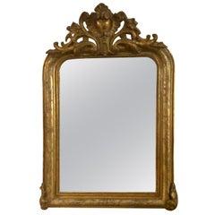 Louis Philippe Fine Shell Crest Medium Giltwood Mirror, circa 1880, France