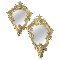 Louis XV Style Pair of Gilt Bronze Wall Mirrors, France, 19th Century