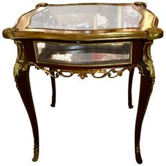 Louis XV Style Vitrine/Display Table with Gilt Bronze Mounts and Glass Top