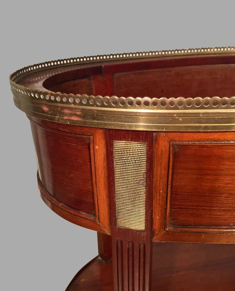 French Louis XVI Style Gilt Metal Mounted Jardinière with Removable Brass Liner For Sale