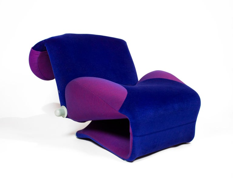 Lounge Chair by Toshiyuki Kita for Cassina For Sale 1