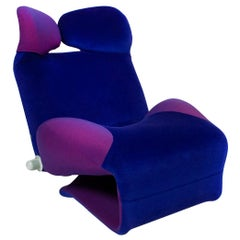 Lounge Chair by Toshiyuki Kita for Cassina