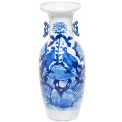 """""""Lovebirds"""" 19th Century Chinese Blue and White Phoenix Tail Vase"""