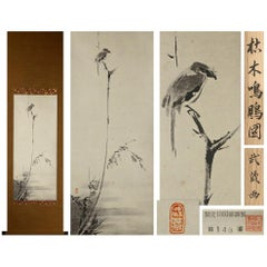 Lovely 16th-17th Century Scroll Painting Japan Artist Miyamoto Musashi Painted