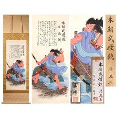Lovely 19th-20th Century Scroll Painting Japan Artist Shoichiro Yoshii, Painted
