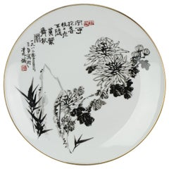 Lovely 1982 Poem Calligraphy Plate China Chinese Porcelain Proc