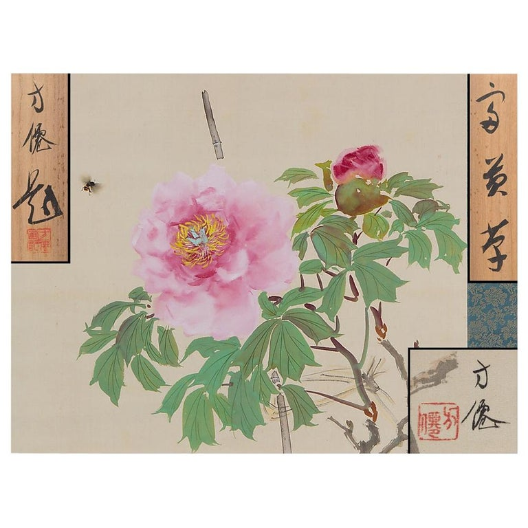 Lovely Scroll Paintings Japan Artist Signed Sparrow in Autumn For Sale