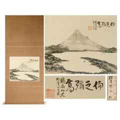 Lovely 20th Century Scroll Paintings Japan Artist Signed Mount Fuji Landscape