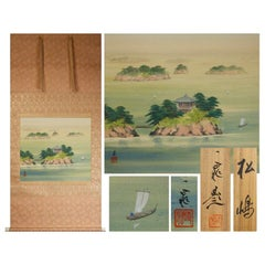 Lovely 20th Century Scroll Paintings Japan Artist Signed Sea Landscape