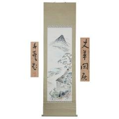 Lovely 20th Century Sen'yo Ogawa Scroll Painting Japan Artist Flowers Painted