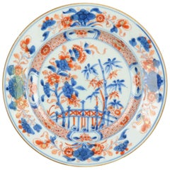 Lovely Antique Chinese Yongzheng Kangxi Period Imari Dinner Plate Qing