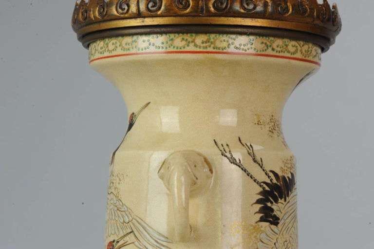 Lovely Antique Satsuma Lamp Vase Set with Cranes and Turtles, Japan 19th Century For Sale 4
