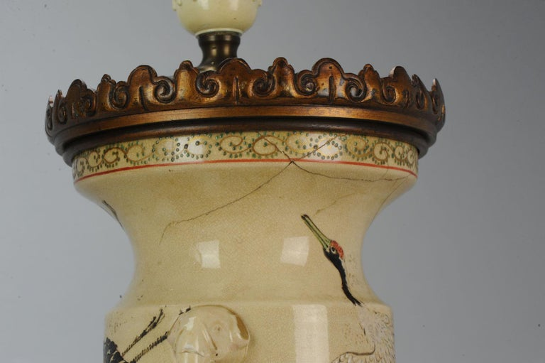 Lovely Antique Satsuma Lamp Vase Set with Cranes and Turtles, Japan 19th Century For Sale 11