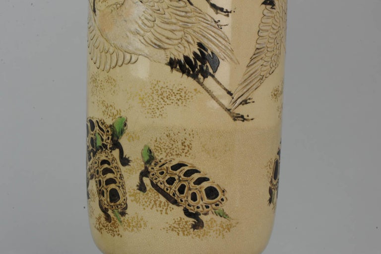 Lovely Antique Satsuma Lamp Vase Set with Cranes and Turtles, Japan 19th Century For Sale 1