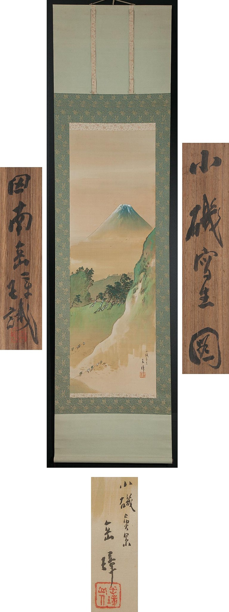 Title: ???? ??????? ?? ?? ?? ?? ?? ??  Condition: State is good, thin stains. Size Axis ... vertical 216.5cm next to 56.3cm Painting ... vertical 126.3cm horizontal 41.5cm ? differs slightly in size.    Please check for more information in