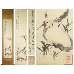 Lovely circa 1900 Scroll Paintings Japan Artist Shinsu Signed Crane in Landscape