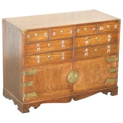 Lovely Chinese Burr & Burl Elm Apothecary Chest of Drawers with Cupboard Base