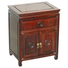 Lovely Chinese Carved Red Teak Side Table with Small Cupboard and Single Drawer