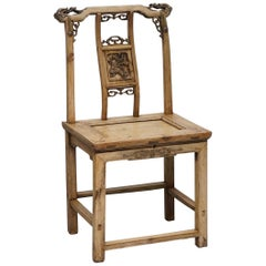 Lovely circa 1900 Japanese Chinese Export Throne Armchair Original Faded Finish