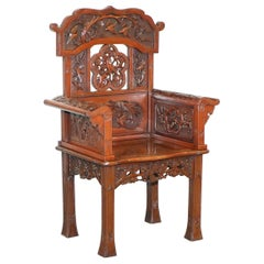 Lovely circa 1900 Qing Dynasty Carved Hardwood Chinese Armchair Depicting Birds
