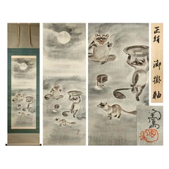 Lovely Early 20th Century Scroll Paintings Japan Meiji Artist Shimazu Racoons
