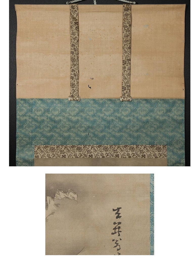 19th Century Lovely Edo Period Scroll Paintings Japan Artist Saeki Kishi Ganku Dragon Clouds For Sale