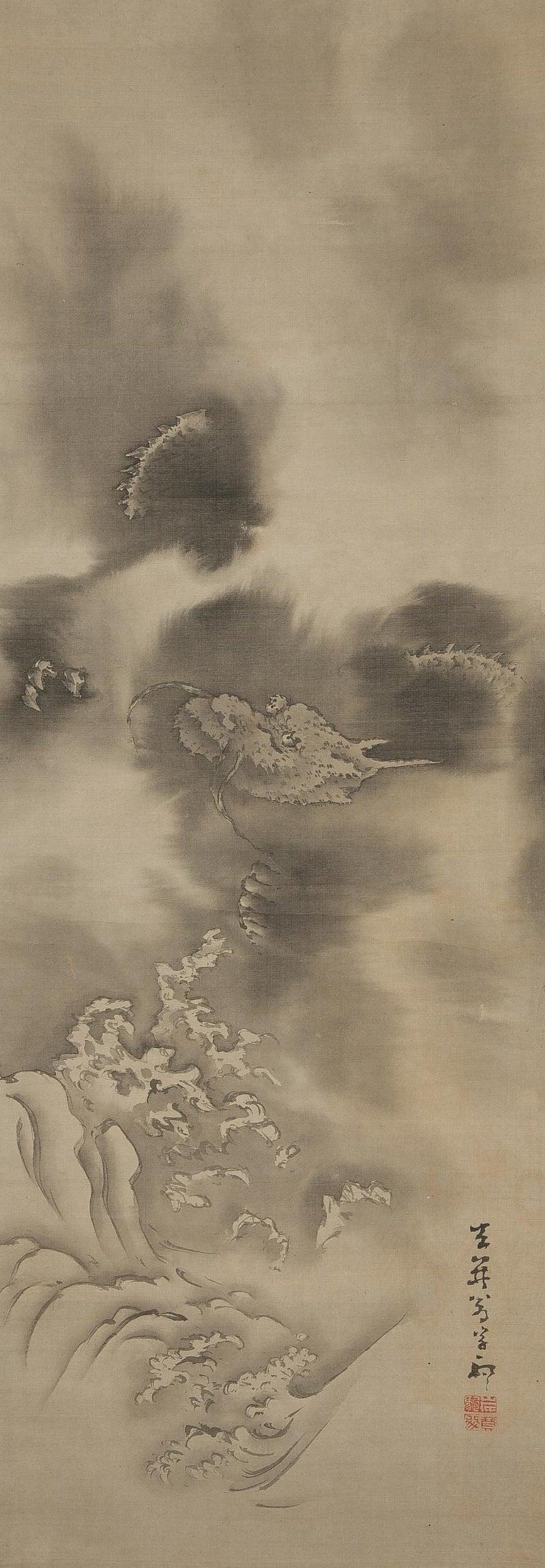 Lovely Edo Period Scroll Paintings Japan Artist Saeki Kishi Ganku Dragon Clouds For Sale 2