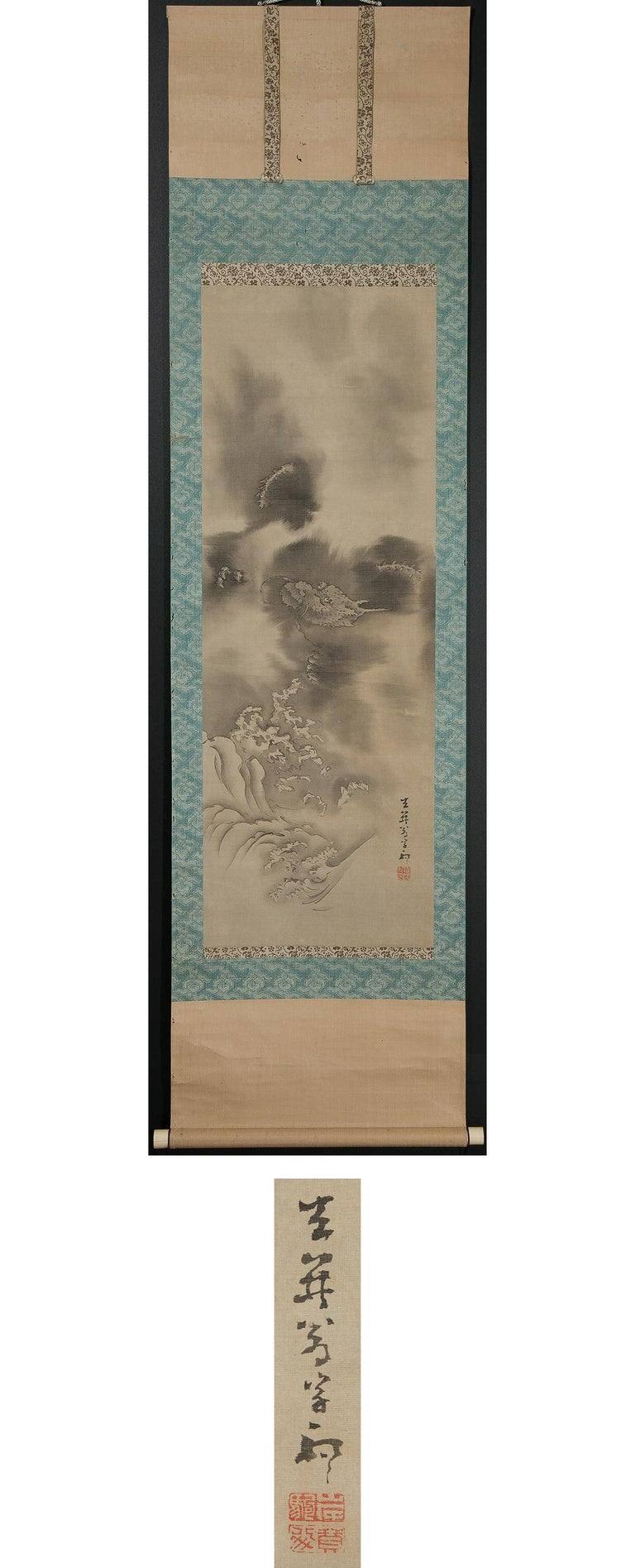 Lovely Edo Period Scroll Paintings Japan Artist Saeki Kishi Ganku Dragon Clouds For Sale 3