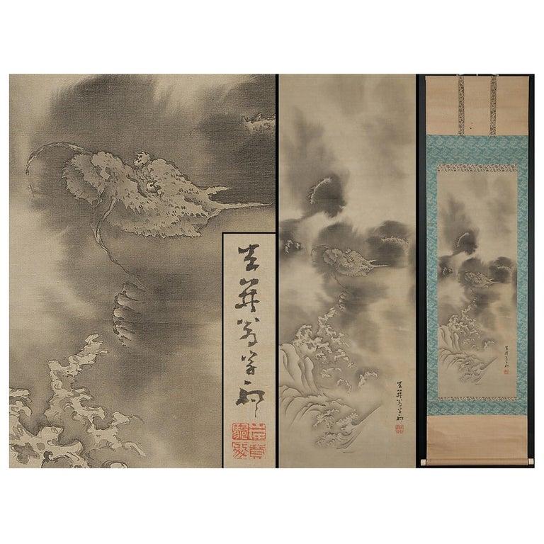 Lovely Edo Period Scroll Paintings Japan Artist Saeki Kishi Ganku Dragon Clouds For Sale