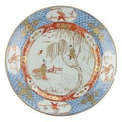 Lovely Large Antique 18C Imari Dish Qing Chinese Porcelain Garden Wall Figures