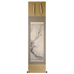 Lovely Nihonga Scene Edo Period Scroll Japan Artist Katsushika Hokusai Japan