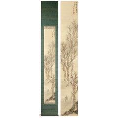 Lovely Nihonga Scene Meiji/Edo Period Scroll Japan Artist Figures in Landscape