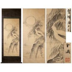 Lovely Nihonga Scene Meiji/Edo Period Scroll Japan Artist Furuichi Kintome