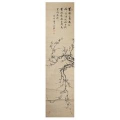 Lovely Nihonga Scene Meiji/Edo Period Scroll Japan Artist Spring Prunus Blossom