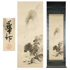 Lovely Nihonga Scene Meiji/Edo Period Scroll Japan Artist Suzuki Kason Meiji