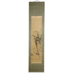 Lovely Nihonga Scene Meiji/Taisho Period Scroll Japan Artist Reika Yoshikawa