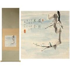 Lovely Nihonga Scene Showa Period Scroll Japan Artist Fujimoto Kida