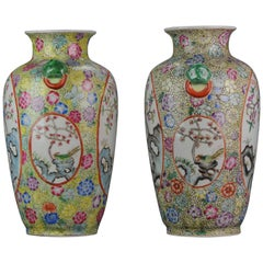 Lovely Pair 20th Century PRoC Chinese Porcelain Vase with Landscape