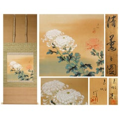 Lovely Scroll Painting Japan, 20th Century 'Showa' Artist Flower