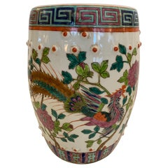 Lovely Small Chinese Garden Seat End Table