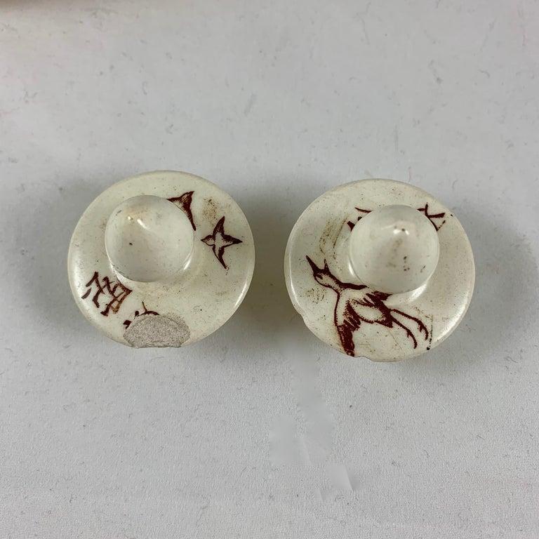 Luneville Faïence Aesthetic Movement Transferware Oil & Vinegar Cruets in Stand For Sale 3