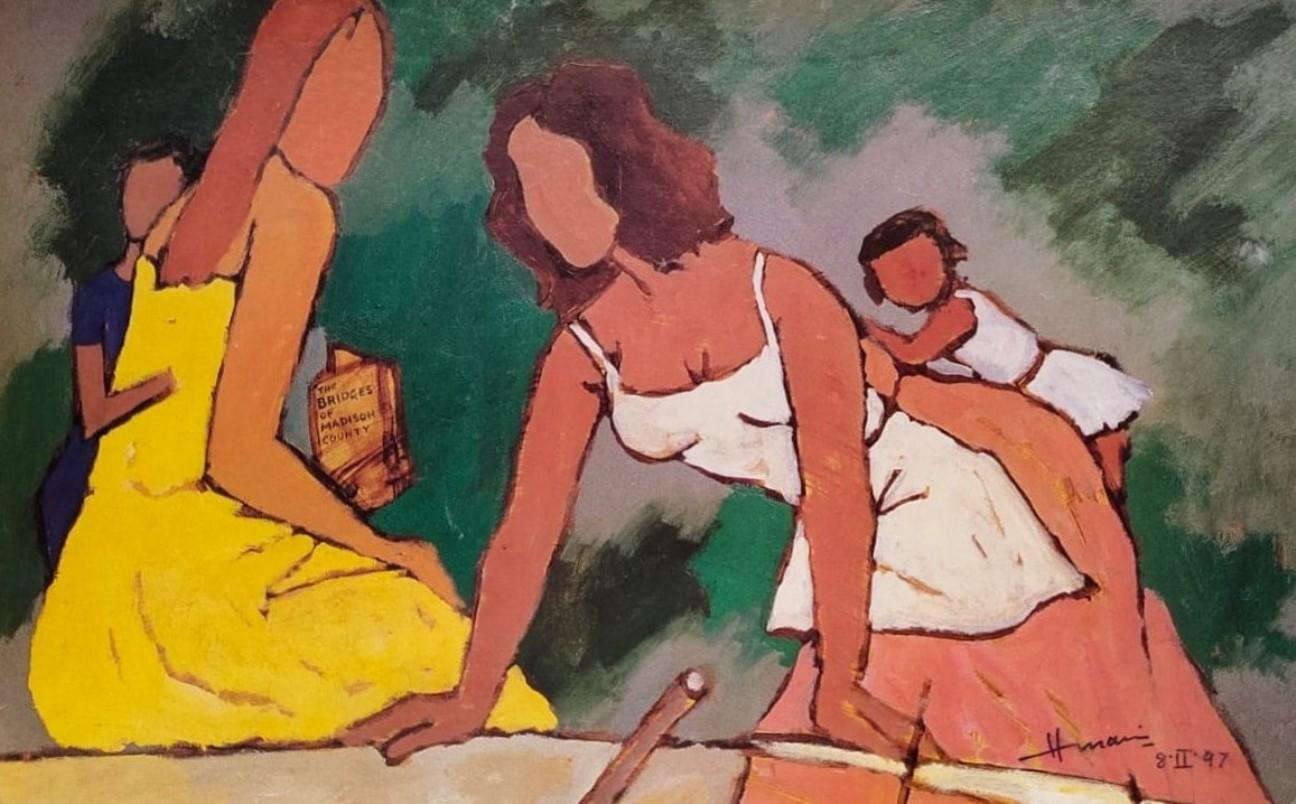 """Mother & Child, Reader, Serigraph on paper, Brown, Yellow by MF Husain""""In Stock"""""""