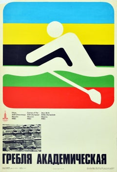 Original Vintage Sport Poster Moscow Olympics 1980 Pictogram Rowing Race Photo