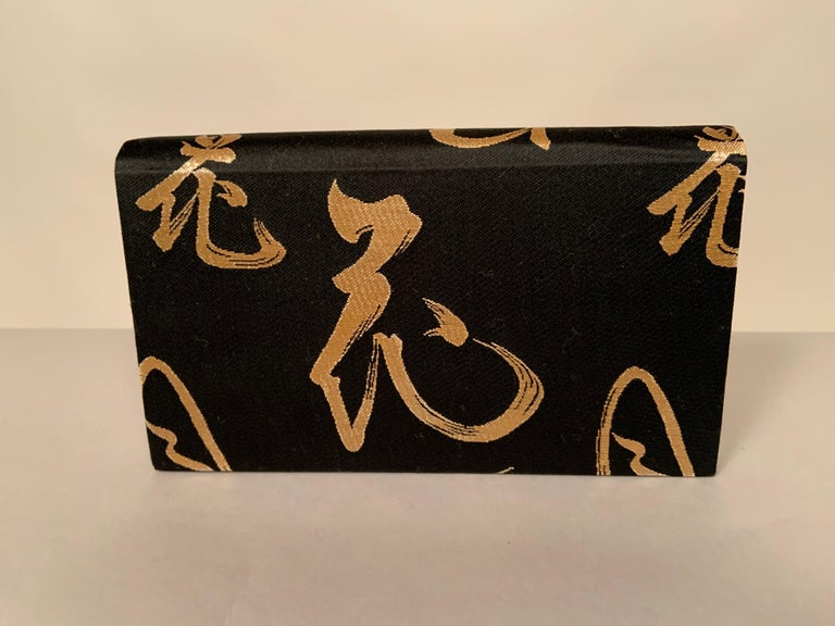 M. Yamomoto  Kyoto, Japan  Vintage Black and Gold Woven Silk Evening Bag In Excellent Condition For Sale In New Hope, PA
