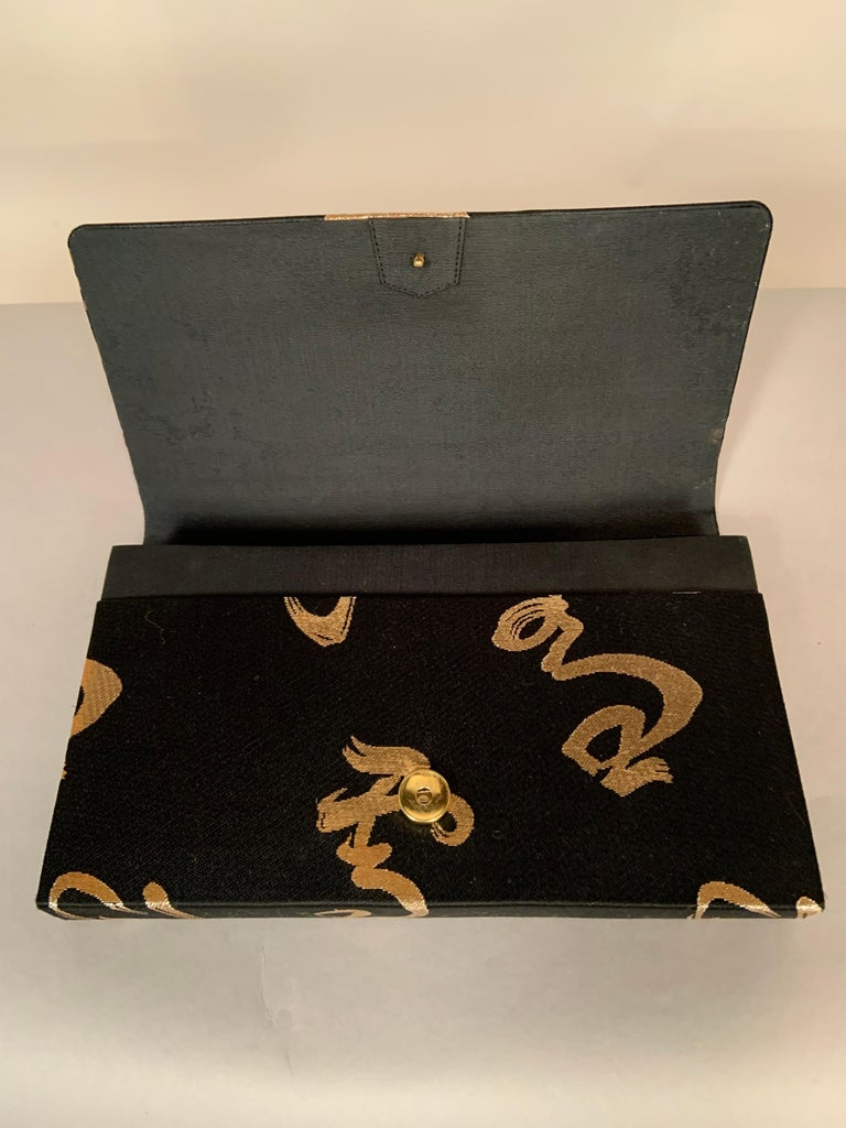 Women's M. Yamomoto  Kyoto, Japan  Vintage Black and Gold Woven Silk Evening Bag For Sale