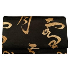 M. Yamomoto  Kyoto, Japan  Vintage Black and Gold Woven Silk Evening Bag