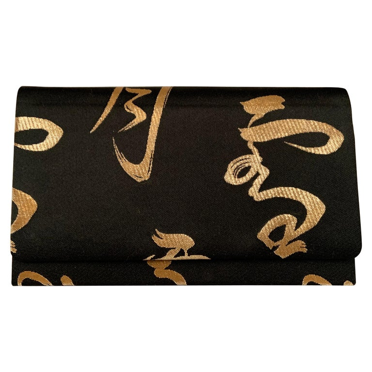 M. Yamomoto  Kyoto, Japan  Vintage Black and Gold Woven Silk Evening Bag For Sale